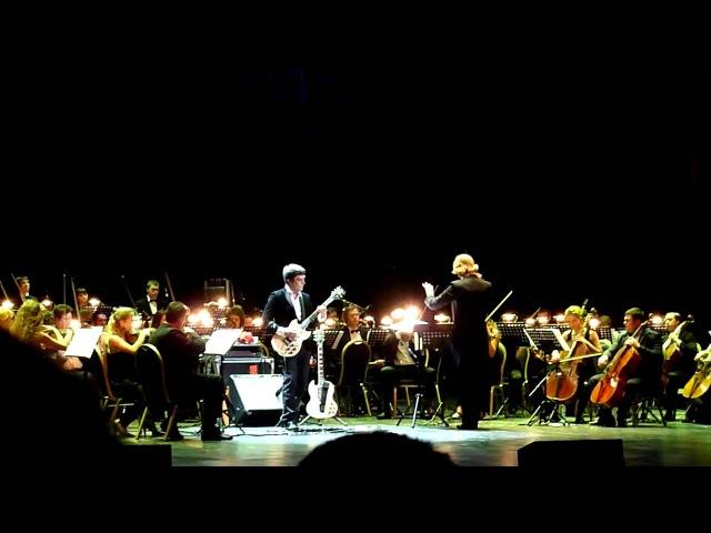 Оркестр Глобалис Г. Каспарян - Красно-желтые дни