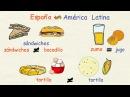 Aprender español Vocabulario diferente en España y América I nivel avanzado