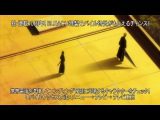 Блич | Bleach - HD 720p - 342 серия (loster01 and Emery) [LE-Production]