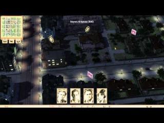 Обзорчик на Omerta - City Of Gangsters.