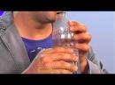 Галилео. Эксперимент. Бутылкофон
