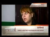 Сторінка 84. В Одесі затримали зловмисників, які планували теракти і вбивства - «Надзвичайні новини»: оперативна кримінальна хроніка, ДТП, вбивства