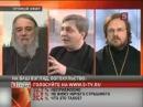 Александр Невзоров.Христианство это плагиат