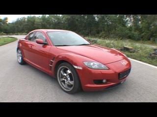 Тест-драйв Мазда РХ 8 Mazda RX 8 Программа об автомобилях БЕЛАЯ ПОЛОСА