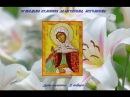 Жития Святых. ПРАВЕДНАЯ ИУЛИАНИЯ ЛАЗАРЕВСКАЯ, МУРОМСКАЯ, ЧУДОТВОРИЦА