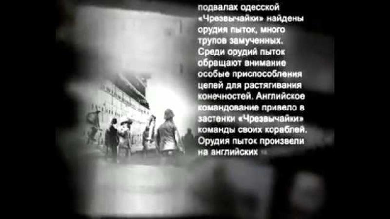 История России ХХ век. Серия 50. Окончательная расправа