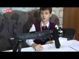Русский школьник из Уфы изобрёл оружие будущего