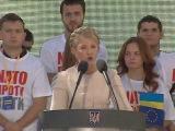 Юлія Тимошенко: Вступ до НАТО має бути рішенням всіх українців, а не окремих політиків