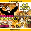 YOANNIS TAMAYO! SALSA 8 МАРТА 2015 в МОСКВЕ!