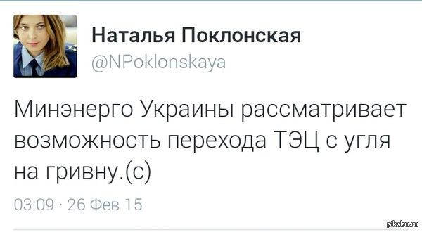 СБУ предупреждала об опасности, но не знала о мине на пути марша, - Вовк - Цензор.НЕТ 6756