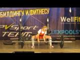 Волгоград, турнир по бодибилдингу, показательные выступления