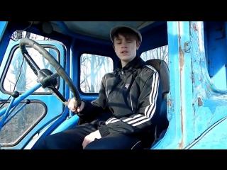 Авто Драйв Трактор Т 40