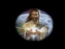 Утерянное учение ( Радомира ) Христа.