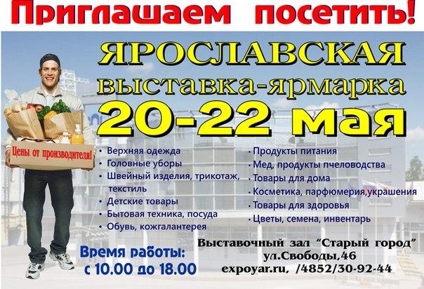 Продажа трактора nln 55 в новокузнецке