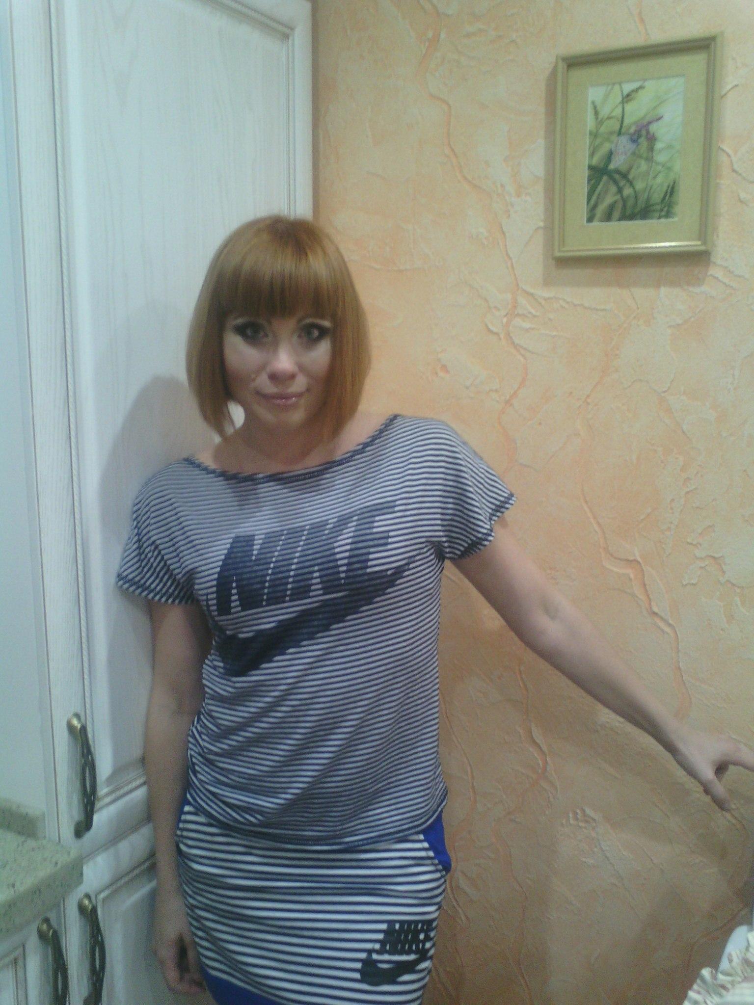 Частные объявления от женщин москва знакомства 17 фотография