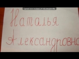 «таганрог» под музыку Bahh TEE - Сумерки (с битом) (минус by Igor). Picrolla