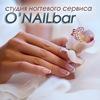 Студия ногтевого сервиса O'NAILbar