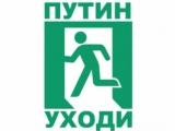 proshay-pizdabol-leningrad