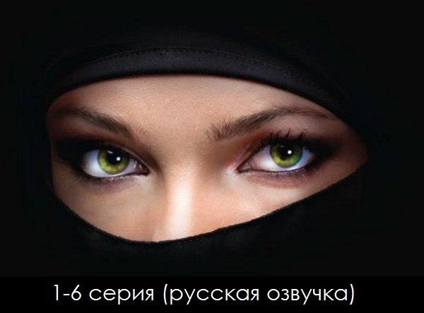 http://1plus1tv.ru/series/tureckie_serialy_na_russkom