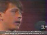 Самсоненко Валерий - Идём по лезвию ножа