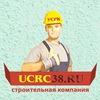 Усрк38 Иркутск, Ангарск