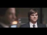 Джобса выгнали из Apple - Джобс: Империя соблазна (2013) [отрывок / фрагмент / эпизод]