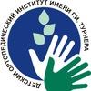 КДЦ НИДОИ им. Г.И. Турнера на Петроградской