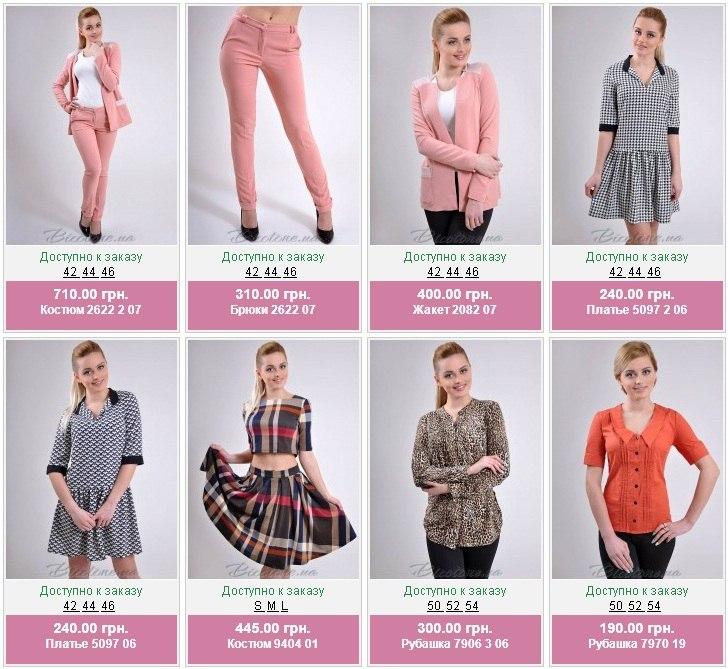 Каталог Женской Одежды Недорого Доставка