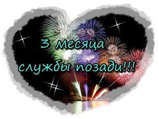http://cs624120.vk.me/v624120694/39464/jitB7gUVoIU.jpg