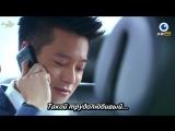 [ФСГ ФантAsia] Формула настоящей любви | Formula for Real Love [01/16] (Субтитры)