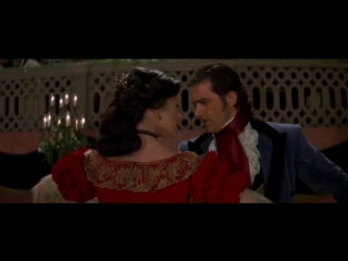 Антонио Бандерас и Кэтрин Зета-Джонс - Танец (Маска Зорро)