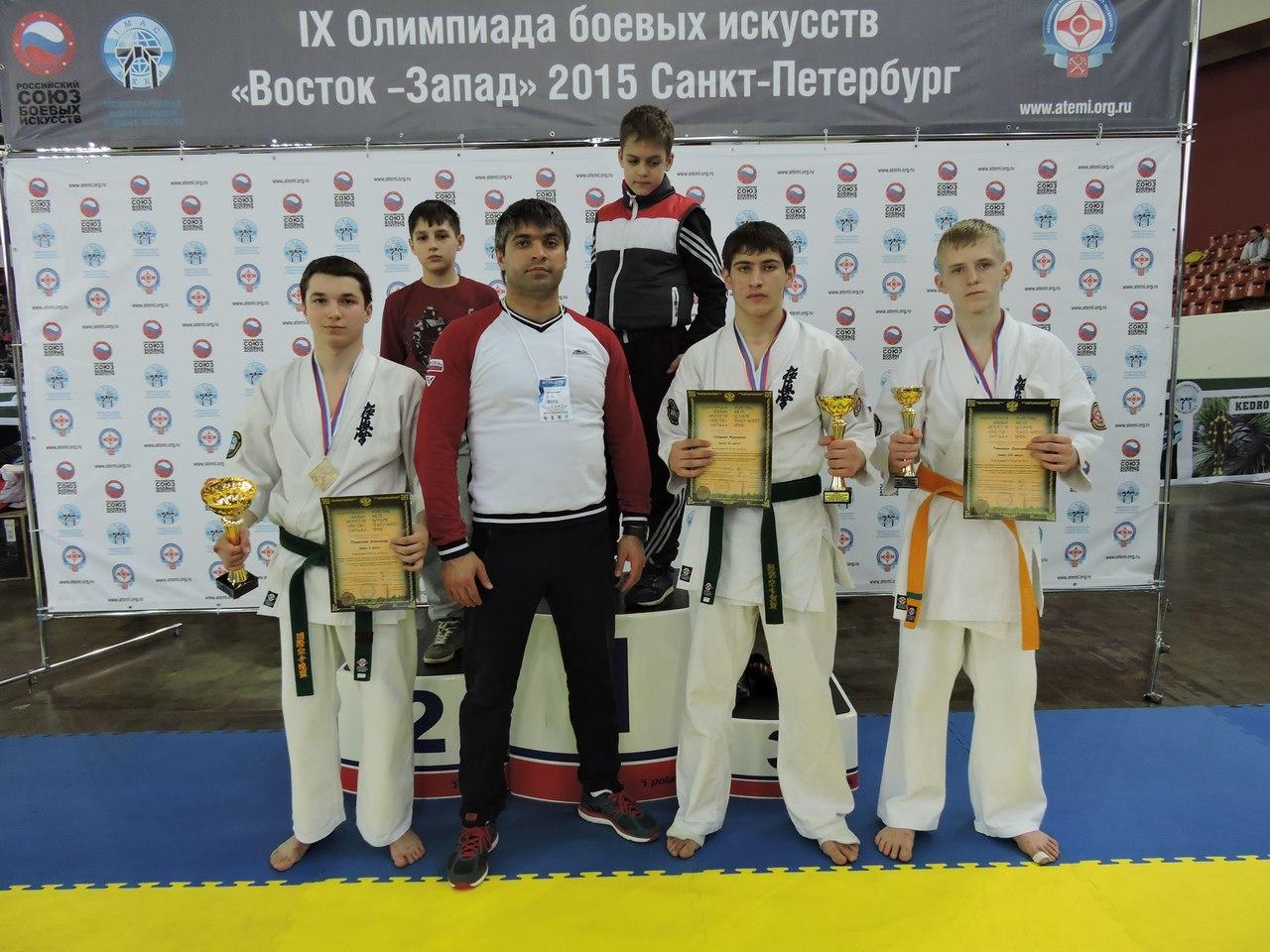 Новости Коломны   Cостоялось одно из крупнейших мировых событий в области единоборств Фото (Коломна)   sport otdyih dosug