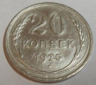 монеты россии 1997 2014