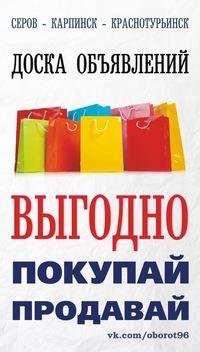 Регистрация в каталогах Краснотурьинск база профилей для xrumer
