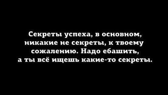 Катя Маглер | Москва