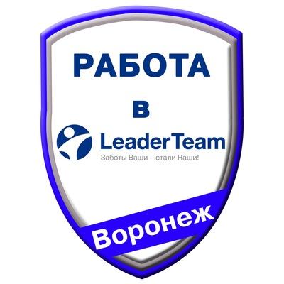 Черный список работодателей нижнего новгорода лидер тим