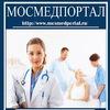 МосМедПортал. Главный медицинский