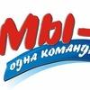 """ОСП """"Электроник - Дубрава"""""""