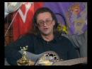 Александр Градский Отвори потихоньку калитку 1995