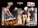 Спектакль Ladies` NIGHT, P.A. Production
