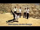 Get Clarity Aishs Rosh Hashanah Music Video