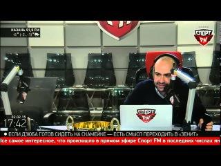 Бубнов на радио Спорт ФМ (Без новостных блоков) 2 февраля 2015