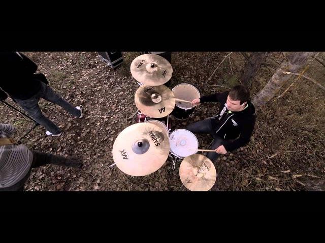 Бедлам[444] - Осень