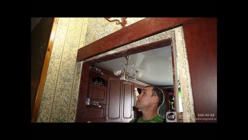 Двери на роликах видео