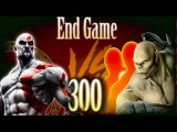 God of War takes Mortal Kombat! Kratos wins MK9 Challenge Tower 300. Кратос в Мортал Комбат 9 (МК9) 2014!