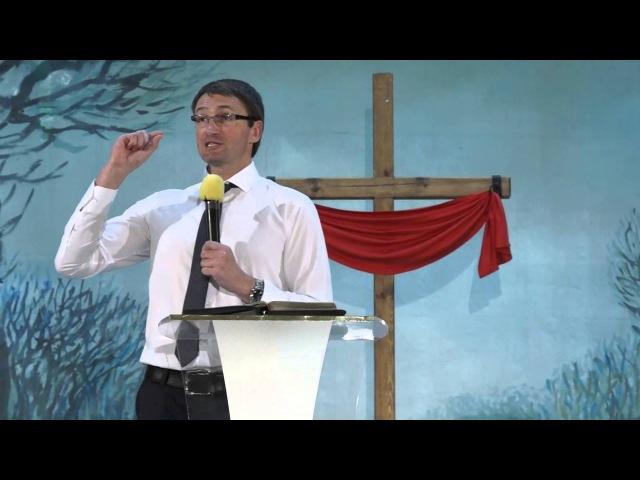 «Немодное смирение»- Владимир Омельчук - проповедь 07-09-2014 - Церковь «Благодать», г. Киев