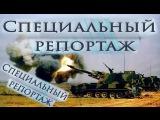 По минскому счету.  Специальный репортаж Новости Украины сегодня