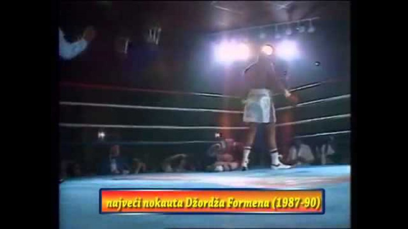 George Foreman Knockouts