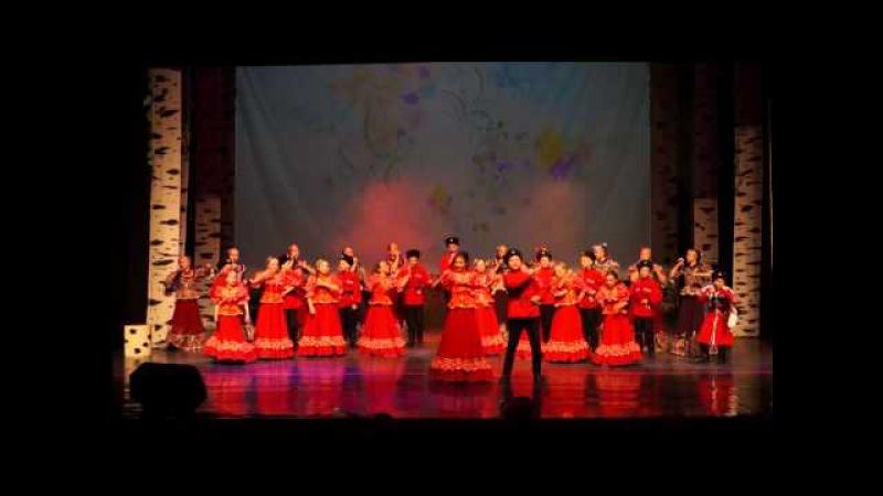 Родная песня Очень любят на Кубани танец казачок