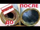 Как прочистить канализацию (трубы), а точнее как устранить засор в раковине или в